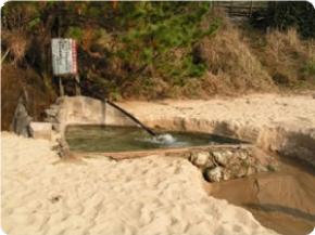 秘湯!琴引浜の絶景露天風呂